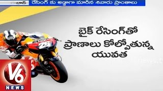 Hyderabad police held an awareness camp to youth and parents on bike racings in city - V6NEWSTELUGU