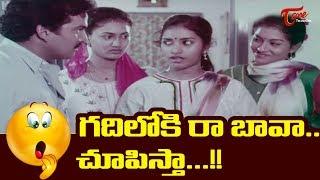 Rajendra Prasad Best Comedy Scenes From Appula Apparao | Telugu Comedy Videos | TeluguOne - TELUGUONE