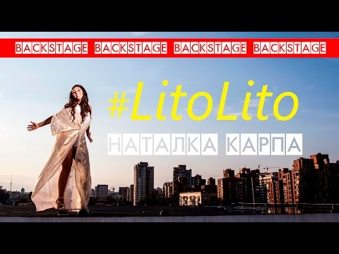 Natalka Karpa #LitoLito / Backstage