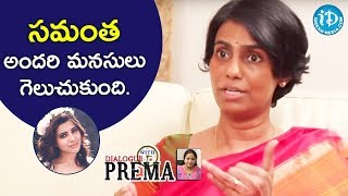 Dr Manjula Anagani About Actress Samantha || Dialogue With Prema || Celebration Of Life - IDREAMMOVIES
