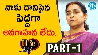 Story Teller Ramaa Raavi Exclusive Interview Part #1 || Dil Se With Anjali - IDREAMMOVIES