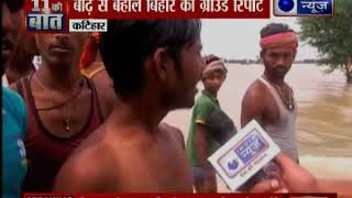 153 dead due to massive floods in Bihar - ITVNEWSINDIA