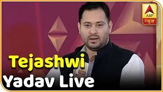 What happens in my house is not of public interest, says Tejashwi Yadav - ABPNEWSTV