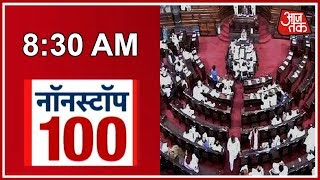 Nonstop 100 | Rajya Sabha Polls Today; BJP, SP Claim Possible MLA Cross-voting - AAJTAKTV