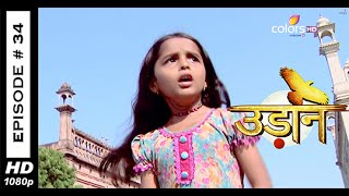 Udaan All Episodes Related Keywords - Udaan All Episodes ...
