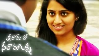 SriRam tho Seetha MaaLakshmi |STSM| Telugu Short Film 2014 | Dedicated to | Bapu | Ramana | - YOUTUBE