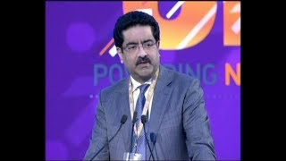 Investors Summit 2018: Kumar Mangalam Birla FULL SPEECH: We will invest Rs 25,000 crore - ABPNEWSTV