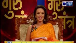 Aaj Ka Rashifal in Hindi |आज का राशिफल | Daily Horoscope | Guru Mantra; Dainik Rashifal - ITVNEWSINDIA