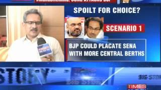 Maharashtra Dilemma: Who's blink first? - TIMESNOWONLINE