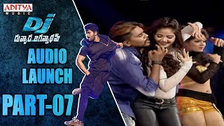 DJ Audio Launch Part - 07 || DJ Audio Launch Live || AlluArjun, Pooja Hegde, Harish Shankar, DSP - ADITYAMUSIC