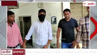 Video - यमुनानगर - Pollywood Producer प्रीत औजला को CIA 2 ने धोखाधड़ी के मामले में किया Arrest