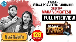 C/O Kancharapalem Producer Vijaya Praveena & Director Maha Venkatesh Interview| Frankly With TNR#128 - IDREAMMOVIES