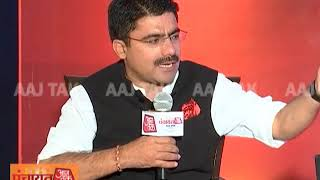Prahlad Singh Patel ने गिनायीं Shivraj सरकार की उपलब्धियां | #PanchaayatAajTak - AAJTAKTV
