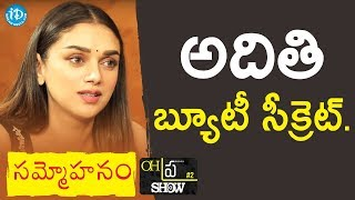 Aditi Rao Hydari Reveals Secret Behind Her Beautiful Skin | #Sammohanam | Oh Pra Show - IDREAMMOVIES