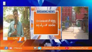 Telangana Chief Electoral Officer Rajat Kumar Meeting With Collectors on Elections | iNews - INEWS
