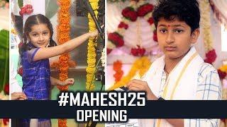 Mahesh Babu & Vamsi Paidipally Movie Opening | #Mahesh25 | TFPC - TFPC