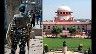 Shopian firing case update- Next hearing of the case will be on july 30 - NEWSXLIVE