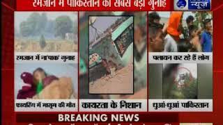 भारतीय सेना ने दिया पाकिस्तान को महुतोड़ जवाब - ITVNEWSINDIA