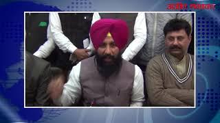 video : लुधियाना : राणा गुरजीत ने विपक्ष के विरोध के चलते दबाव में दिया इस्तीफा - बैंस
