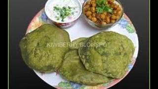 Green Puri ..