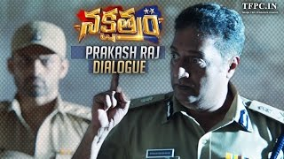 Prakash Raj Dialogue From Nakshatram Movie   Prakash Raj   Sai Dharam Tej   TFPC - TFPC