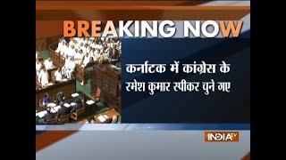 Congress' Ramesh Kumar elected as Speaker of Karnataka Assembly - INDIATV