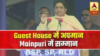 Mulayam, Mayawati share stage after decades - ABPNEWSTV