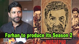 After success of Mirzapur, Farhan Akhtar to produce its Season 2 - IANSLIVE