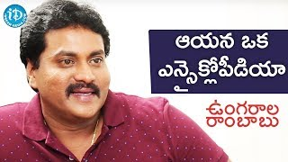 Trivikram Srinivas Is An Encyclopedia - Sunil || #UngaralaRambabu || Talking Movies With iDream - IDREAMMOVIES