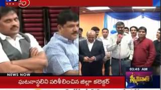 M.L.A Dhulipalla Narendra Praises NRI's For Giving Donation | New Jersey : TV5 News - TV5NEWSCHANNEL
