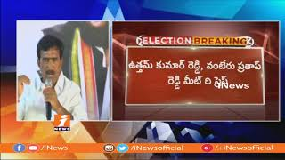 Vanteru Pratap Reddy Challenges KCR Over His Arrest In Gajwel | Meet The Press | iNews - INEWS