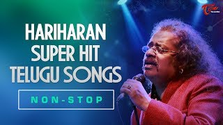 Hariharan Super Hit Telugu Video Songs Jukebox | TeluguOne - TELUGUONE