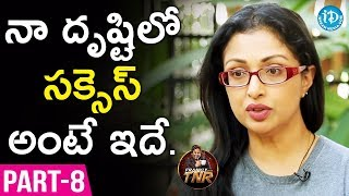 Actress Gautami Exclusive Interview Part #8 || Frankly With TNR || Talking Movies With iDream - IDREAMMOVIES