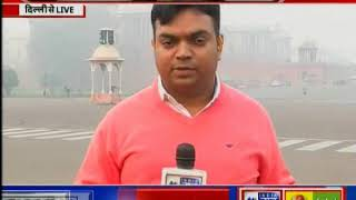 Delhi-NCR air pollution worsens   दिल्ली-एनसीआर में हवा और खराब - ITVNEWSINDIA
