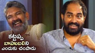Director Krish Making Fun With SS Rajamouli | Why Kattappa Killed Baahubali | TFPC - TFPC