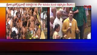 Tirumala Srivari Brahmotsavam successfully ends with Chakra Snanam | CVR NEWS - CVRNEWSOFFICIAL
