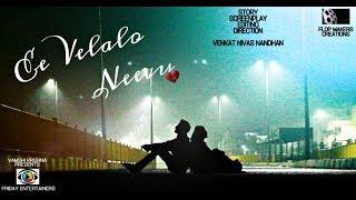 "Telugu New short film ""Ee Velalo Neevu"" full video - YOUTUBE"