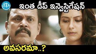 ఇంత డీప్ ఇన్వెస్టిగేషన్ అవసరమా ..? - Crime 23 Movie Scene | Arun Vijay, Mahima Nambiar - IDREAMMOVIES