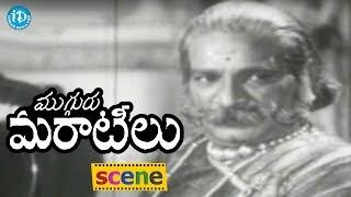 Mugguru Maratilu Movie Scenes - Maharaja Kakaji Warns Somoji || ANR, CH Narayana Rao - IDREAMMOVIES