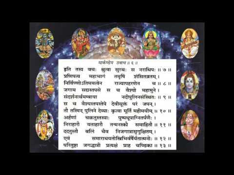 Durga Saptashati –  Thirtennth Chapter (Pujaa.se )