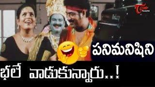 Dharmavarapu and Krishna Bhagavan Hilarious Comedy Scenes | Telugu Comedy Videos | NavvulaTV - NAVVULATV