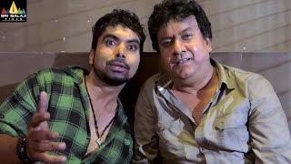 Badmash Pottey | Farah Punishing Farukh Khan & Gullu Dada | Latest Hyderabadi Movie Comedy - SRIBALAJIMOVIES