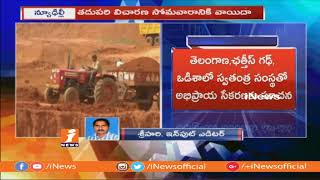 SC Verdict On Polavaram Project | Directs Center Take People Onion In Caved Areas | iNews - INEWS