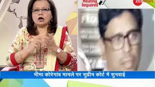Badhir News: Special show for hearing impaired, January 14th, 2019 - ZEENEWS
