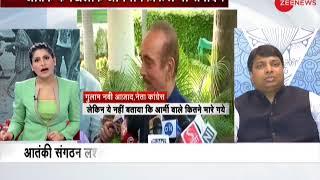 Lashkar-e-Taiba slams Governor's rule in J&K; backs Congress - ZEENEWS