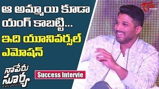Allu Arjun Explain's About Break UP | Naa Peru Surya Naa Illu India Success Interview | TeluguOne - TELUGUONE