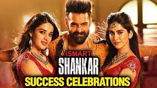 iSmart Shankar Success Meet | Ram Pothineni | Nidhhi Agerwal | Nabha | Puri Jagannath | Charmy Kaur - RAJSHRITELUGU