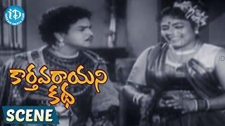Kartavyarayuni Katha Movie Scenes - Ramana Reddy, NTR Hilarious Scene    Savitri - IDREAMMOVIES