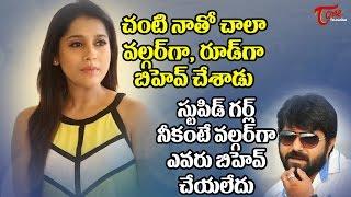 Rashmi Gautam is So Vulgar says Chalaki Chanti   #ThanuVachenanta - TELUGUONE