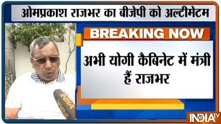 Lok Sabha polls 2019: Om Prakash Rajbhar likely to break alliance with BJP over seat sharing - INDIATV